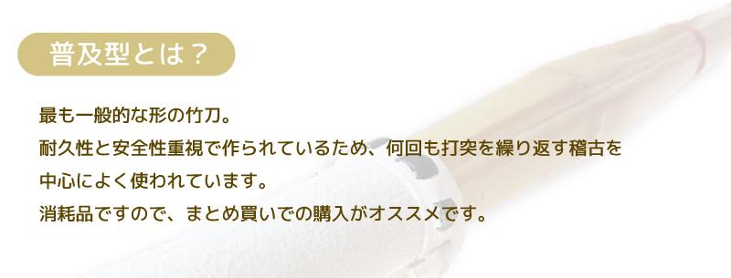 sinaikata-fukyu.jpg